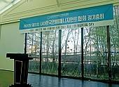 2017년 한국연예매니지먼트협회 제11차 총회