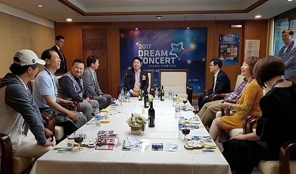2017 드림콘서트 현장스케치